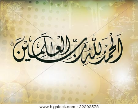 Arabic Islamic calligraphy of Al-hamdu lillahi rabbil 'alamin ( 'all praisses and appriciations for Allah (God) ') text on modern abstract grunge background.EPS 10. Vector Illustration.