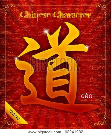 Vector Chinese character calligraphy-Taoism