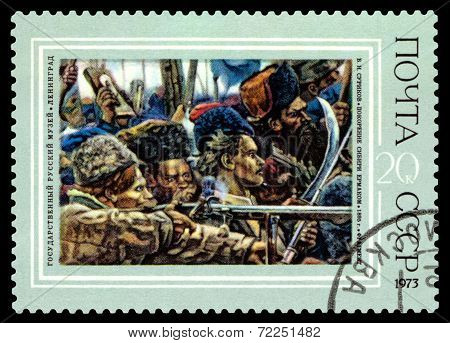 Vintage  Postage Stamp. Conquest Of Siberia By Yermak, By Vasily Surikov.