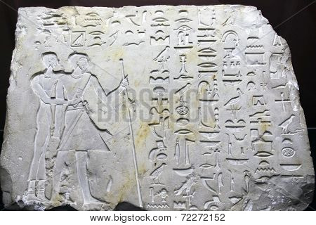 Ancient Egyptian Relief From The Tomb Of Sobekhotep