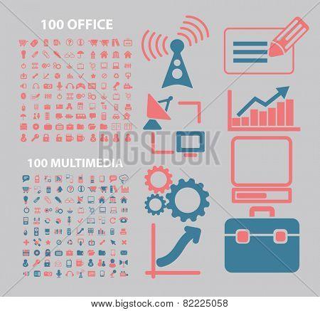200 office, multimedia, media, music, cinema, video icons, signs, illustrations set, vector
