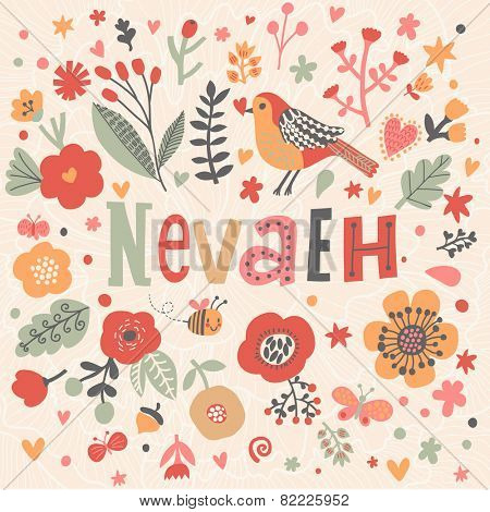 Bright card with beautiful name Nevaeh in poppy flowers, bees and butterflies. Awesome female name design in bright colors. Tremendous vector background for fabulous designs