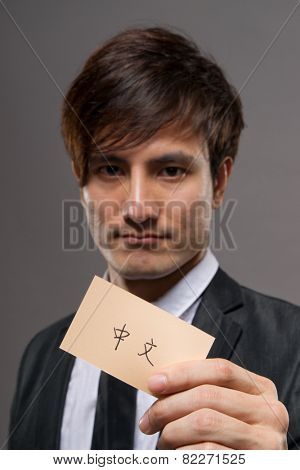 Asian business man holding card writing Chinese words, the words translated in English is