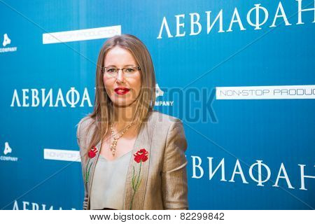 MOSCOW - JANUARY, 28: Film Director Andrey Zvyagintsev (Film Leviathan). Premiere of the movie Leviathan at Moscow Cinema,  January, 28, 2015 in Moscow, Russia