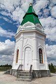 stock photo of siberia  - Small Church in Krasnoyarsk city - JPG
