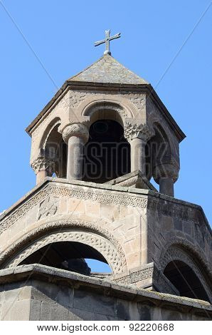 Mother Church Cupola Of Armenian Apostolic Church In Echmiadzin Monastery Complex