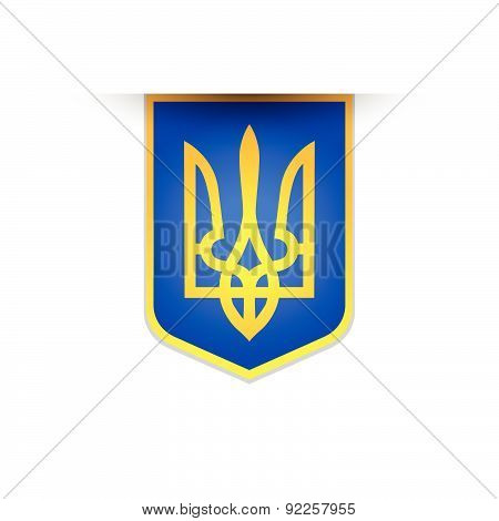 Vector Illustration With National Symbols Of Ukraine, Coat Of Arms.