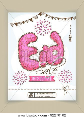 Limited time sale poster, banner or flyer decorated with floral pink text Eid and firecrackers for Muslim community festival celebration.