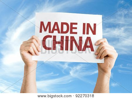 Made In China card with sky background