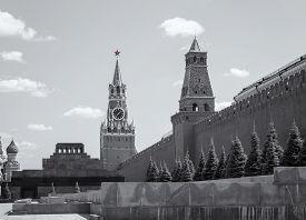 foto of lenin  - MOSCOW  - JPG