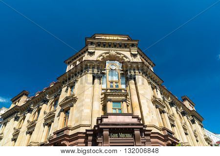Moscow, Russia -may 14 .2016: Bank of Moscow is located in a historic building of the 19th century