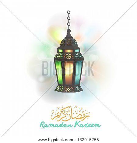 Ramadan Kareem greeting background . Vector illustration.