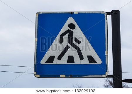 Traffic sign on the street close up