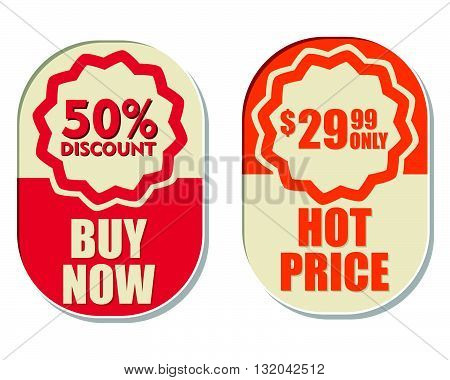 29,99 only, 50 percent discount, buy now and hot price text banners, two elliptic flat design labels, business shopping concept, vector
