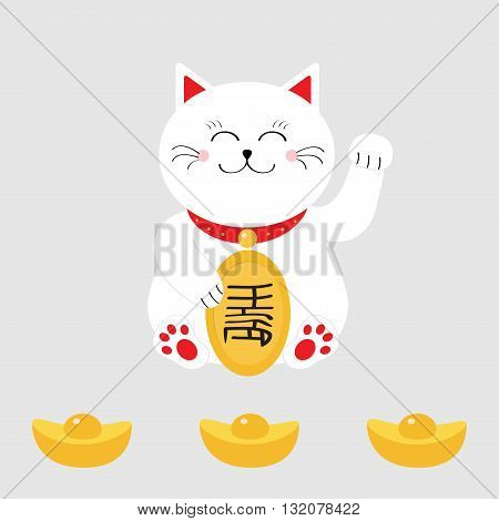 Lucky cat holding golden coin. Japanese Maneki Neco cat waving hand paw icon. Chinese gold Ingot. Feng shui Success wealth symbol mascot. Cute character. Greeting card. Flat. White background. Vector