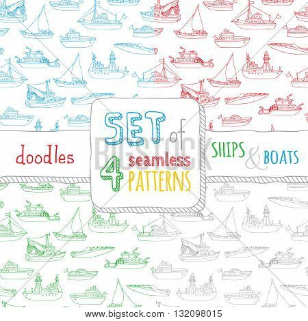 Vector Set Of Four Seamless Nautical Patterns.