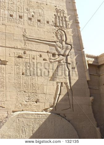 Pharaoh, Philae Temple