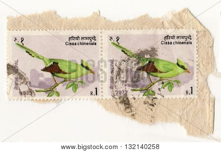 Nepal Circo 1970 set postage stamps of Nepal Post Airmail