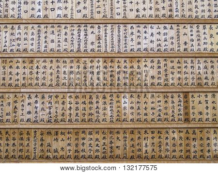 Pattern of japanese wooden tablets with japanese writing