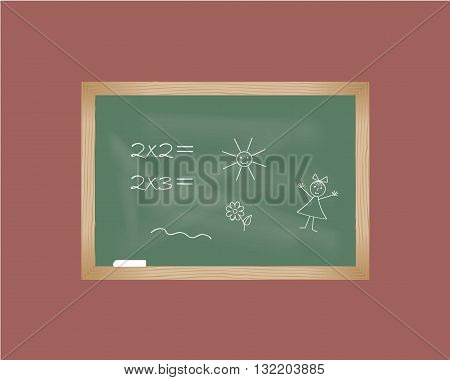 Blackboard with drawings of children. Vector illustration. It can be used for the websites and children's magazines