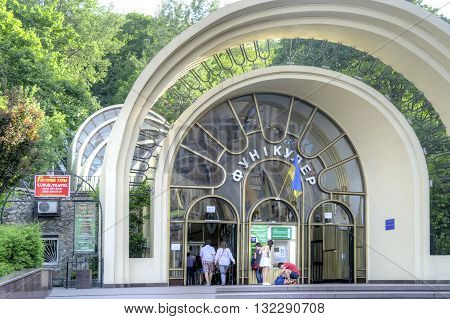 KIEV UKRAINE - May 10.2012: Municipal sight. Funicular from the embankment river Dnieper to the street Khreshchatyk