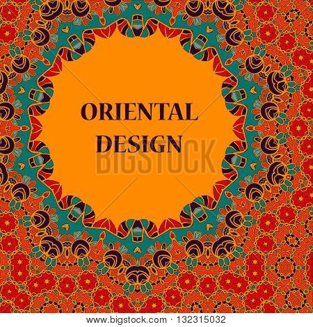 Round Ornamental Symmetry Pattern. Vintage decorative Mandala-like element. Hand drawn artwork. Islamic, Arabic, Persian, Indian, Ottoman motifs. Copy space.