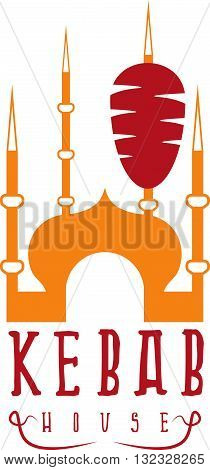 Gyros Doner Kabob With Authentic Arabic Building Isolated Vector