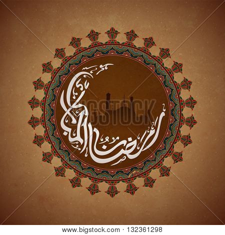 Arabic Calligraphy of text Ramazan-Ul-Mubarak with Mosque in traditional floral frame, Elegant greeting card design for Islamic Holy Month celebration.