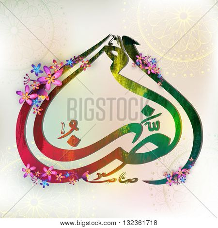 Colourful Arabic Islamic Calligraphy of text Ramazan with beautiful flowers decoration for Muslim Community, Holy Month of Prayers celebration.