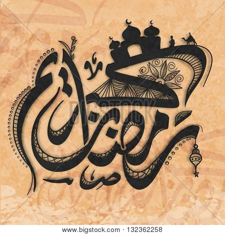 Creative Arabic Calligraphy of text Ramadan Kareem with Islamic elements on grungy background for Holy Month of Prayers celebration.