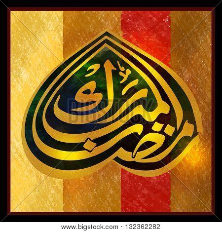 Golden Arabic Islamic Calligraphy of text Ramazan on stylish colourful background, Elegant Greeting Card design for Muslim Community Holy Month of Prayers celebration.