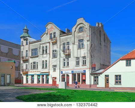 Old Building With Tower In Ventspils