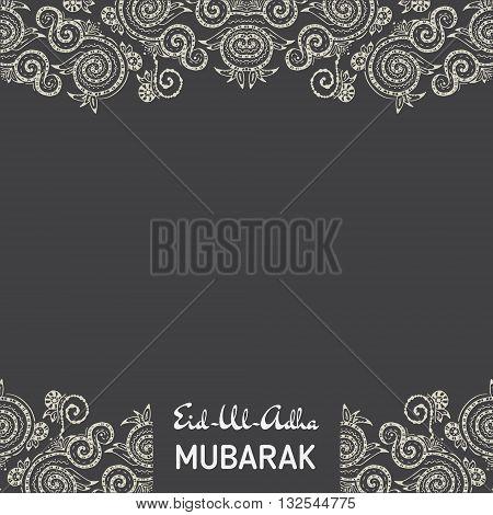 Greeting card template for Muslim Community Festival Eid Al Fitr Mubarak.