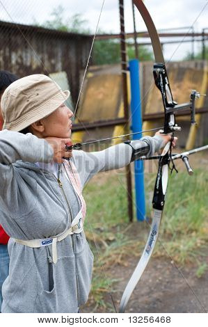 Archery Coaching
