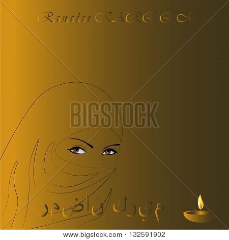 Arabic Islamic calligraphy of Ramazan Kareem or Ramadan Kareem greeting card with muslim women