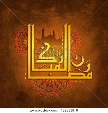 Elegant Greeting Card with Arabic Islamic Calligraphy of text Ramazan-Ul-Mubarak on beautiful floral design and mosque silhouetted grungy background.