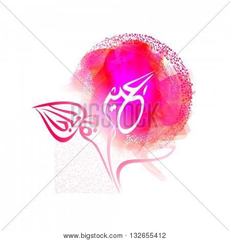 Stylish Arabic Calligraphy text Eid-Ul-Fitr Mubarak on colourful Islamic Typographical Background for Muslim Community Festival Celebration.