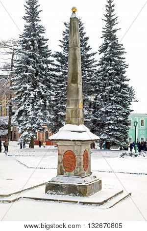 SERGIYEV POSAD RUSSIA - January 02.2010: Trinity Lavra of St. Sergius largest friary of the Russian orthodoxy church center of educational and publishing activity. Stela on territory of monastery