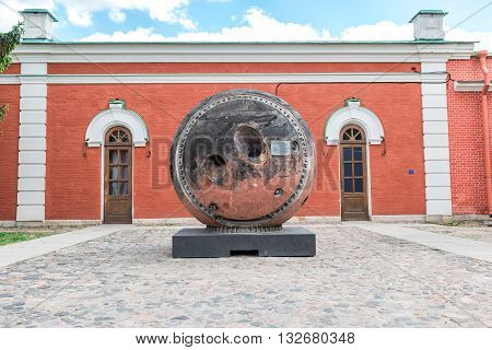 The Lander In Peter And Paul Fortress
