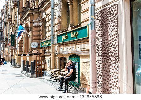 Pub In St.petersburg