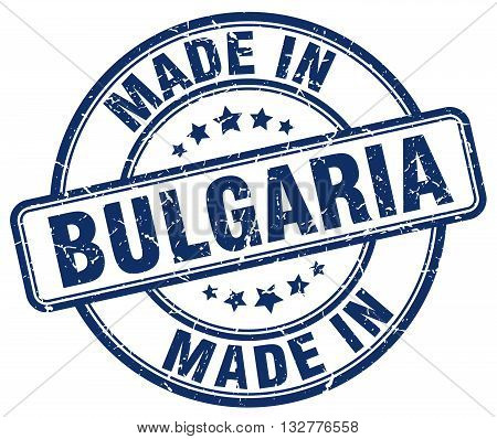 made in Bulgaria blue round vintage stamp.Bulgaria stamp.Bulgaria seal.Bulgaria tag.Bulgaria.Bulgaria sign.Bulgaria.Bulgaria label.stamp.made.in.made in.