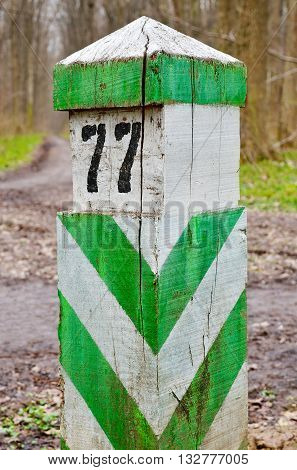 Old, Wooden, Demarcation, Border Sign, Set In The Woods