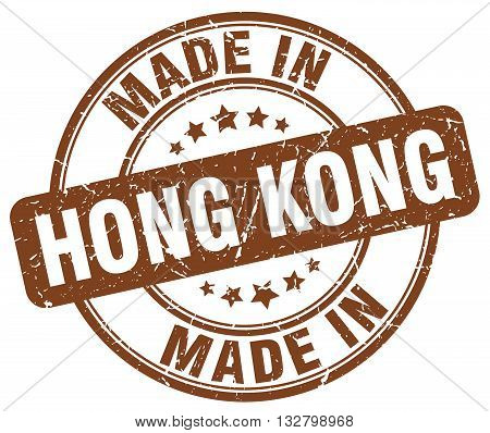 made in Hong Kong brown round vintage stamp.Hong Kong stamp.Hong Kong seal.Hong Kong tag.Hong Kong.Hong Kong sign.Hong.Kong.Hong Kong label.stamp.made.in.made in.