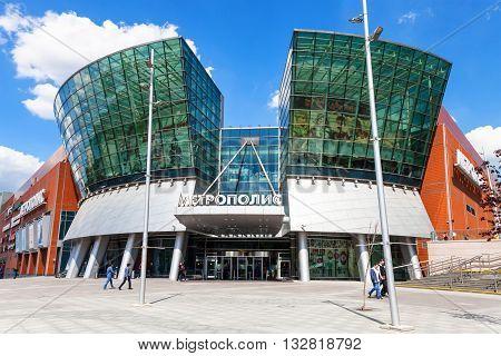 Facade Of Shopping Center Metropolis In Moscow