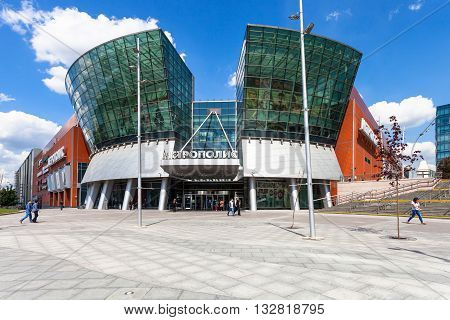 Main Entrance Of Shopping Center Metropolis