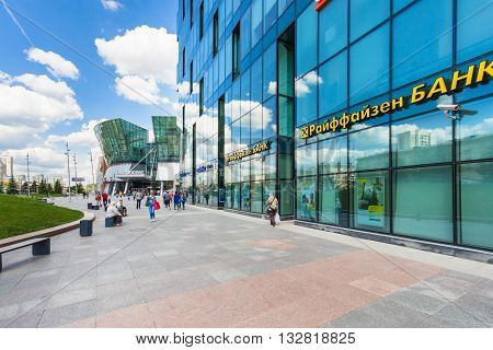 View Of Shopping And Office Center Metropolis