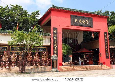 HONG KONG, CHINA - AUG 2, 2014: View of Che Kung Temple on Aug 2, 2014 in Hong Kong, China. Che Kung Temple is a landmark temple and a popular tourist attraction in Hong Kong.