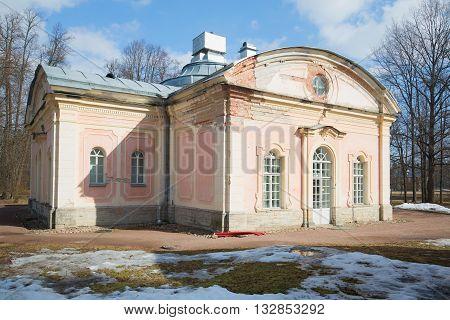 ORANIENBAUM, RUSSIA - MARCH 27, 2016: The pavilion