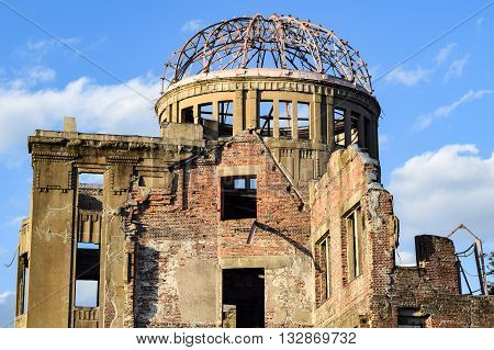 Ruins of The Dome in Hiroshima.  The result of the A-bomb during World War II.  The Dome was the epicenter of the blast.