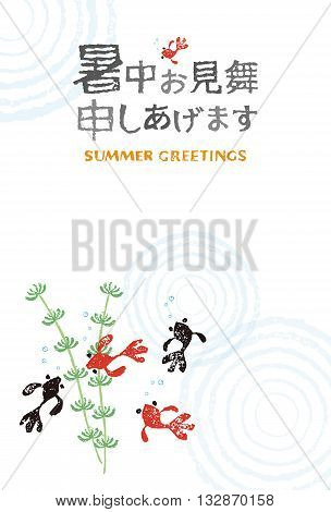 Summer greeting elements goldfishes and water weeds